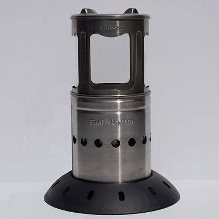 FireFly Lantern (Dual Biomass Lantern/Cookstove)
